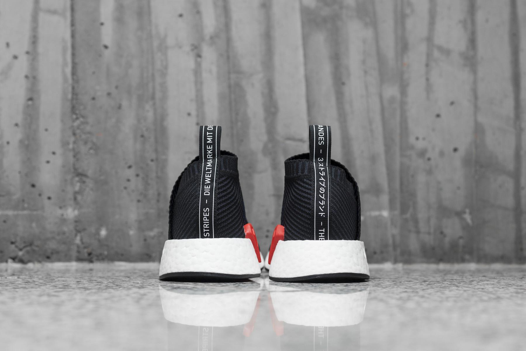 Adidas NMD_CS2 PK Sneakers Sneaker.no