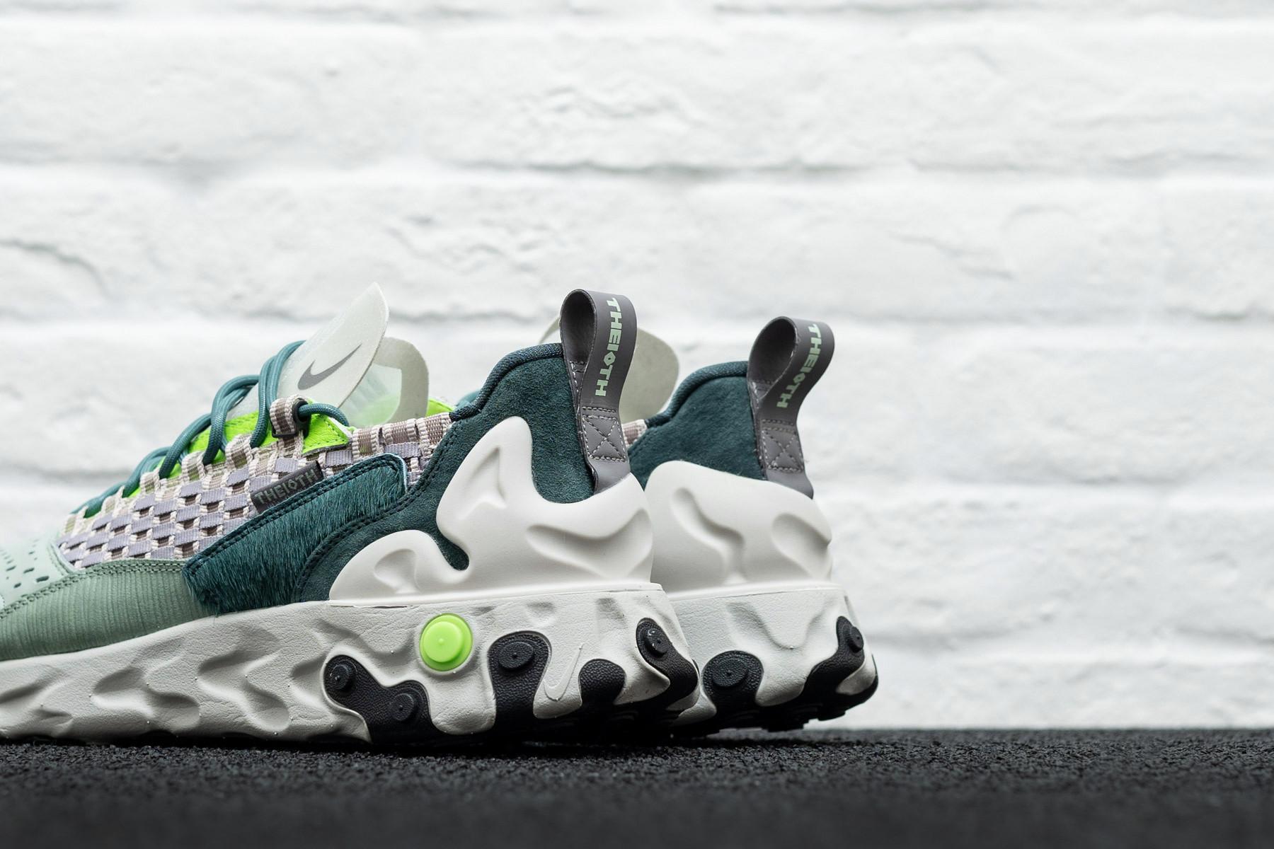 Nike React Sertu | Nyheter fra Nike finner du hos SKILLS