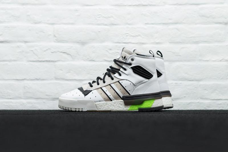 Adidas Rivalry RM